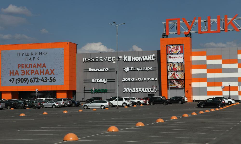 Рекламные конструкции для ТЦ Пушкино Парк