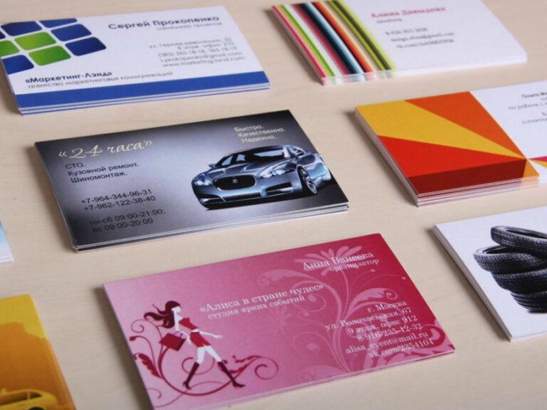 Печатаем визитки, фото