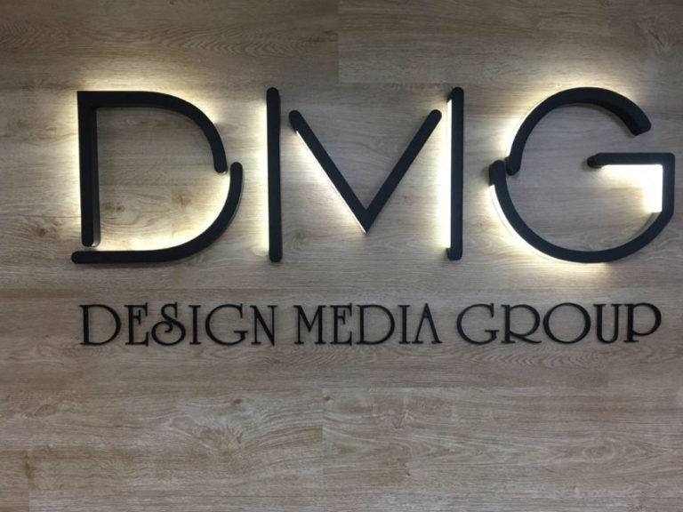 Логотип DMG