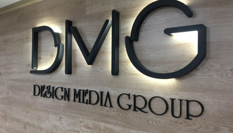 Логотип DMG фото