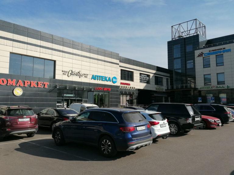 Фасад ТЦ Покровский фото