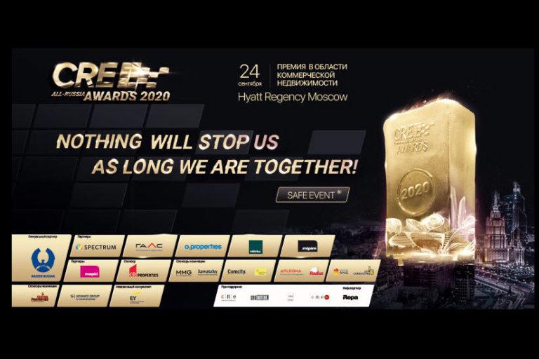 Премия CRE Awards