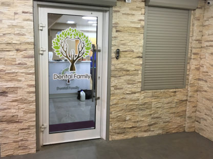 Логотип на двери