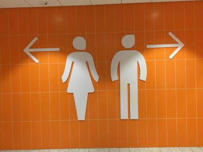 tualet navigaciya