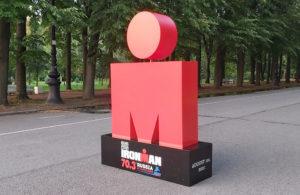 Логотип IRONMAN