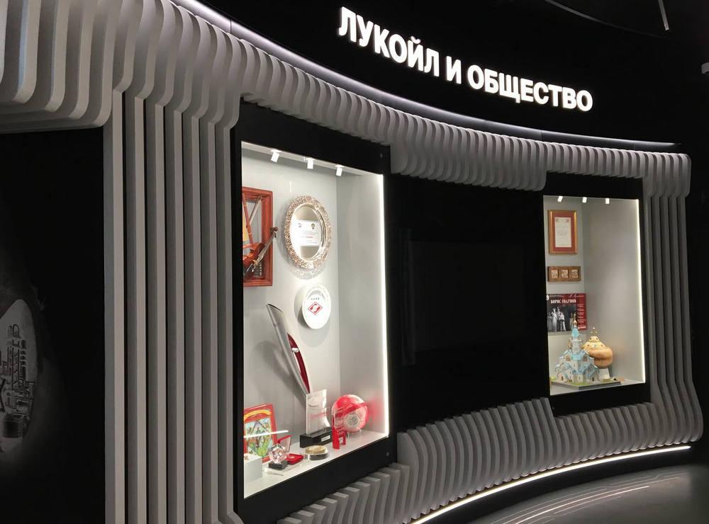 Музей Лукойл фото
